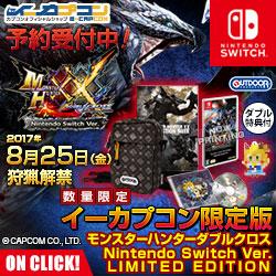 MHXX Nintendo Switch Ver. イーカプコンバナー