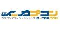 イーカプコンロゴバナー サイズ:120×60