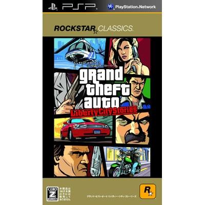 ロックスター・クラシックス グランド・セフト・オート・リバティーシティ・ストーリーズ(PSP)