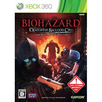 バイオハザード オペレーション・ラクーンシティ(Xbox 360)