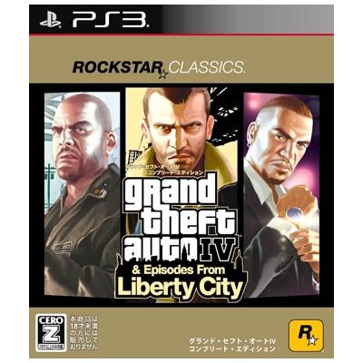 ロックスター・クラシックス グランド・セフト・オートIV:コンプリート・エディション(PS3)