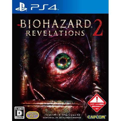 【通常版】バイオハザード リベレーションズ2(PS4)通常版(PS4)
