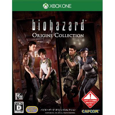 バイオハザード オリジンズコレクション(Xbox One)通常版(特典無)