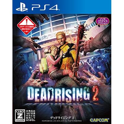 DEAD RISING 2(PS4)