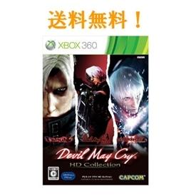 【送料無料】デビル メイ クライ HDコレクション(Xbox 360)