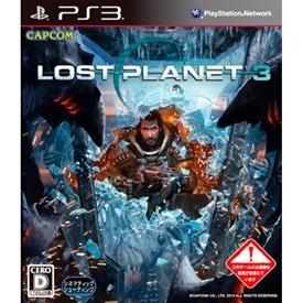 ロスト プラネット 3(PS3)