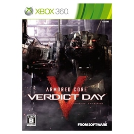 ARMORED CORE VERDICT DAY(アーマード・コア ヴァーディクトデイ)Xbox 360