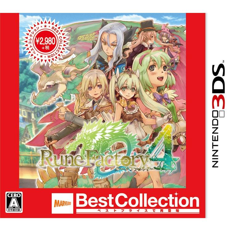ルーンファクトリー4 Best Collection(3DS)