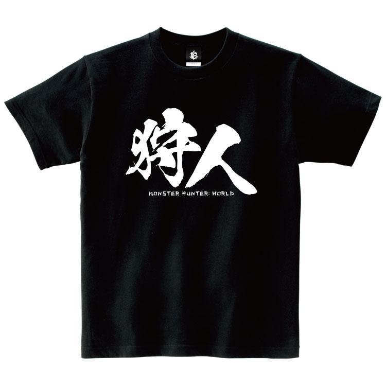 【狩王決定戦2018記念グッズ】モンスターハンター:ワールド Tシャツ 狩人 ブラック Mサイズ