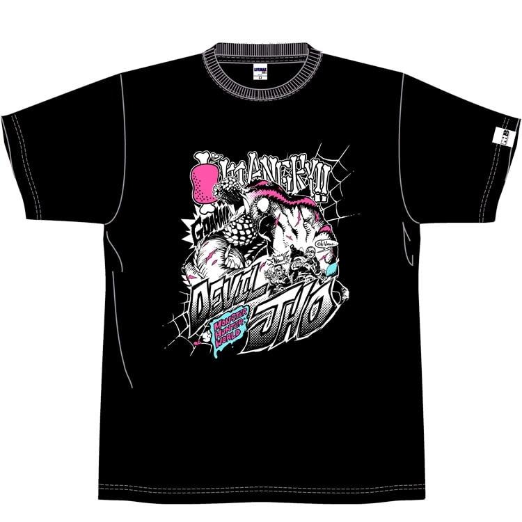 モンスターハンター:ワールド 布施龍太 イビルジョー Tシャツ XL